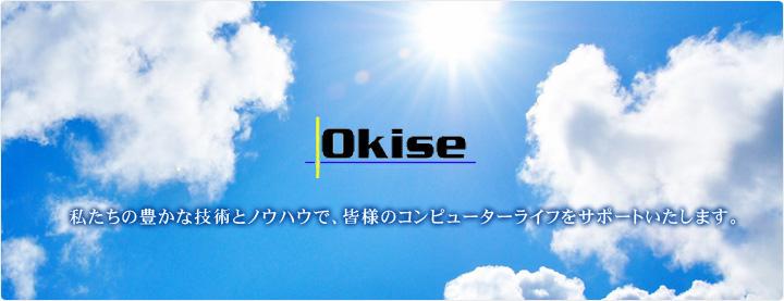 株式会社オキセ エプソン製品の販売・出張修理・保守