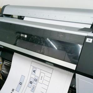 SC-P8050