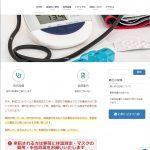 https://suzuki-clinic.org/
